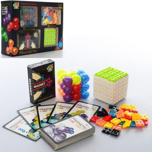 """Магнітна гра FANXIN """"Головоломка"""", кубик, картки, FX7869"""