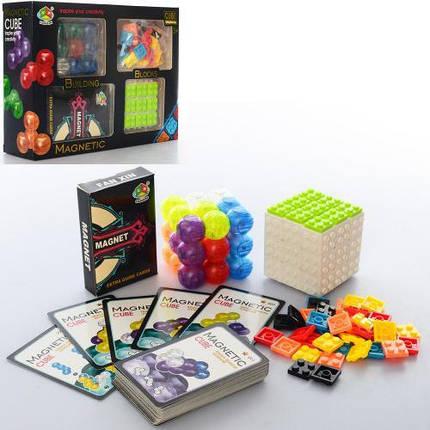 """Магнітна гра FANXIN """"Головоломка"""", кубик, картки, FX7869, фото 2"""
