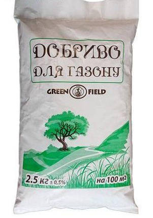 Удобрение для газонов Green Field 2.5 кг, фото 2