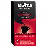 Кофе в капсулах Nespresso Lavazza Armonico 10шт