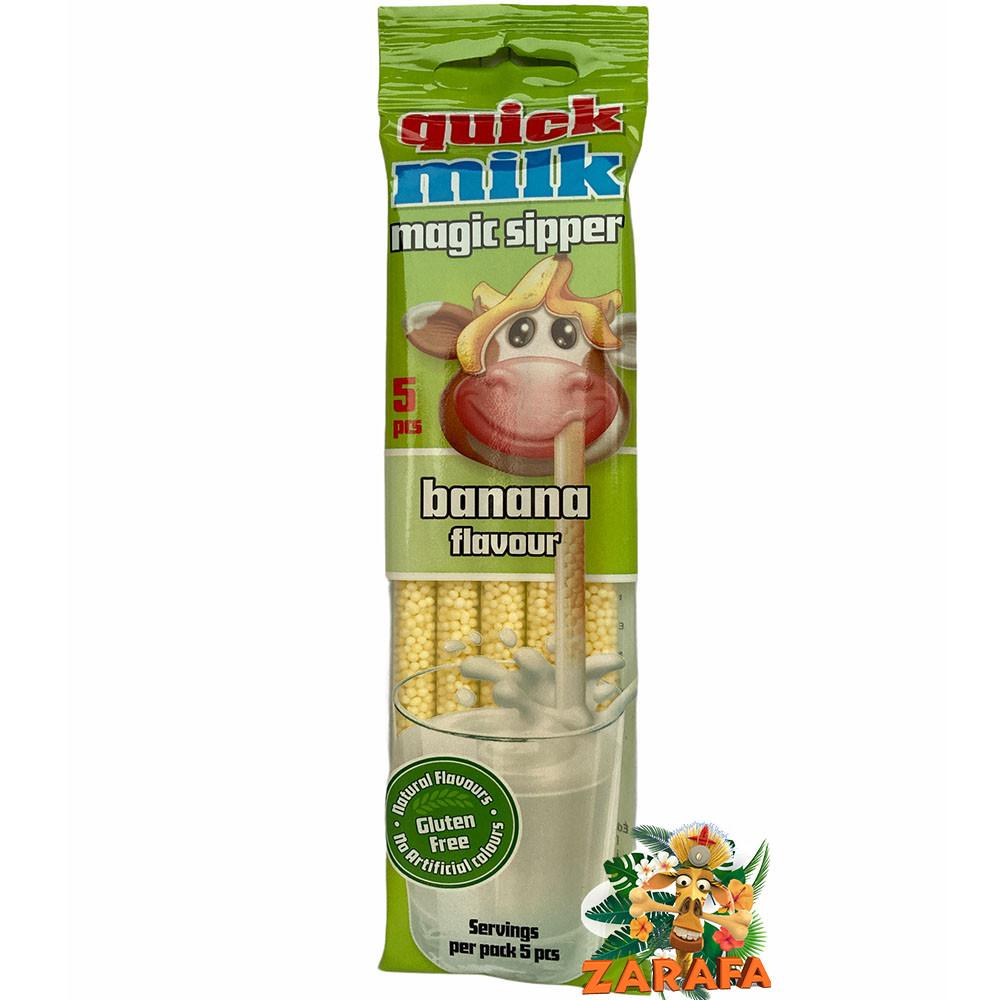 Трубочка для молока со вкусом банана Quick milk