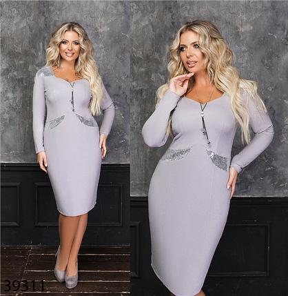 Вечернее платье Размеры: 50-52, 54-56, 58-60, фото 2