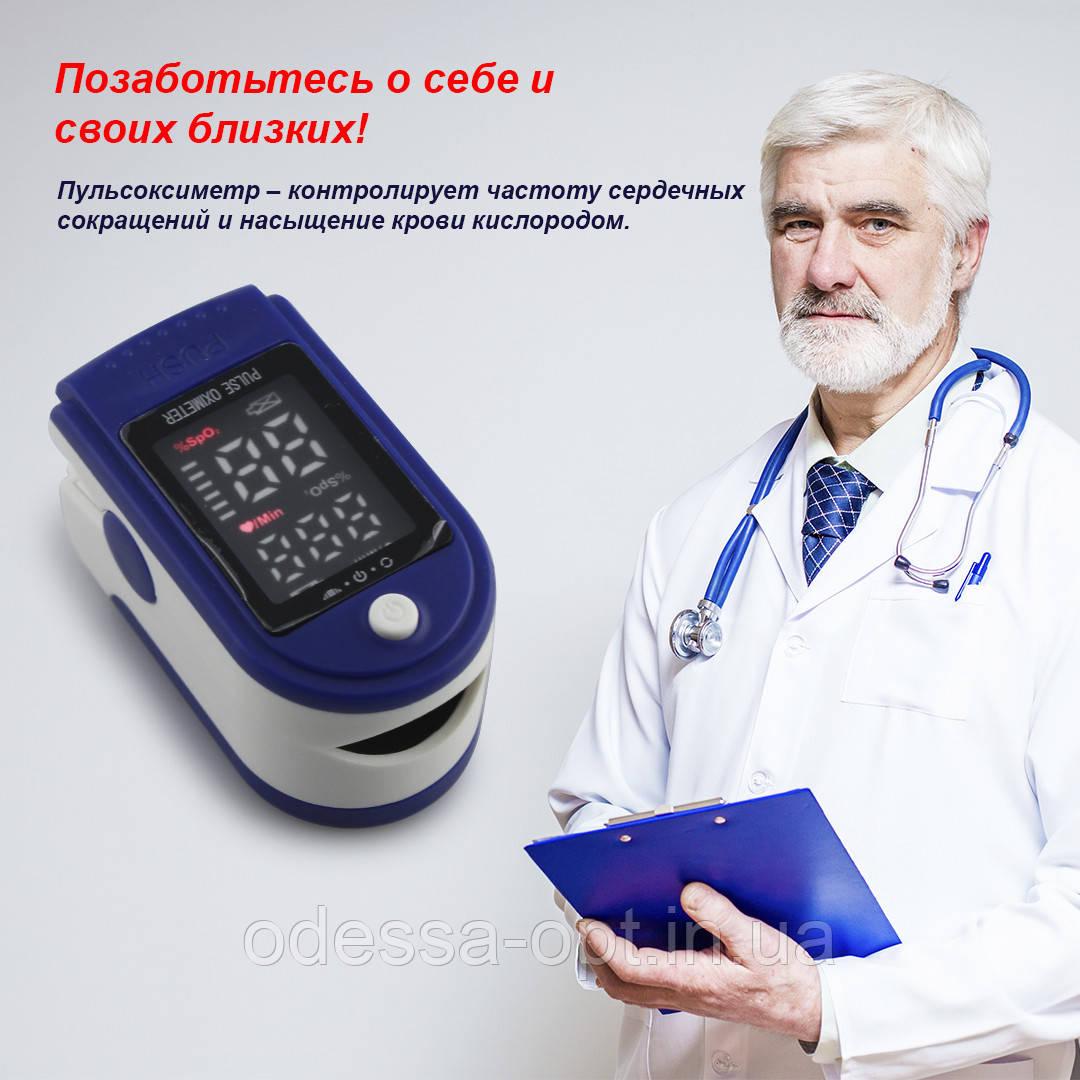 Пульсометр, пульсоксиметр LK 87 на палец