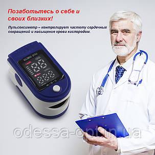 Пульсометр, пульсоксиметр LK 87 на палец, фото 2