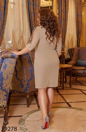 Вечернее платье Размеры: 50.52.54.56.58., фото 2