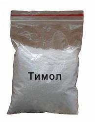 Тимол порошок (уп  10 гр)