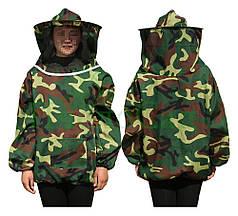 Куртка пчеловода с пришитой маской, камуфляжная, р-р 48-50