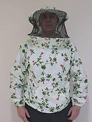Куртка пчеловода, с защитной маской, ситец, размер
