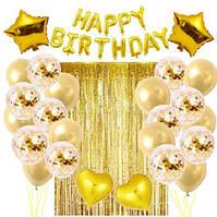 """Набор шаров на день рождения, """"HAPPY BIRTHDAY"""" 036"""