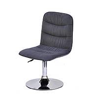Серое офисное кресло из эко-кожи Split CH - Base на круглой основе для салонов красоты, барбершопов, офисов