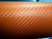 Пленка карбон 3D CF оранжевый с микроканалами 100х152 см.