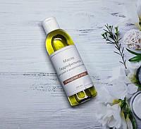 Гидрофильное масло для сухой и возрастной кожи. Очищение + уход. На основе масла оливы.