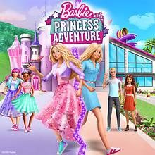 Барби Приключение принцессы (Barbie Princess Adventure)