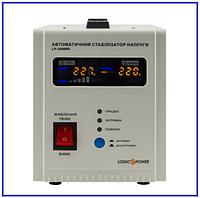 Стабилизатор LogicPower 2100Вт LP-3500RD релейный, фото 1