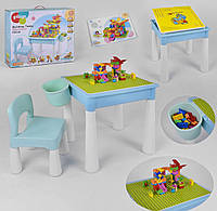 Столик игровой со стульчиком с Конструктором 4в1 Детский столик для песка и воды 71 деталь P 3035