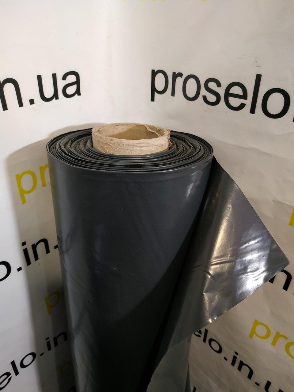 Пленка черная 120 мкм (3м.х 50м.) Полиэтилен (строительная, для мульчирования)