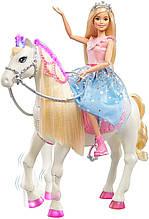 Кукла Барби Приключение принцессы и Танцующая Лошадка