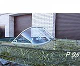 Ветровое стекло Прогресс 2 (Стандарт П) материал ПОЛИКАРБОНАТ P2 Standard K, фото 7
