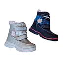 Зимние термо-сапожки от Том М девочкам, р 27 стелька 17,2 см Серебряные детские термо ботинки, фото 10