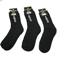 Мужские теплые шерстяные термоноски Зимние высокие махровые носки 41-46 Черные производство Украина