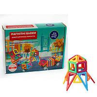 Магнитный конструктор для детей. 33 детали