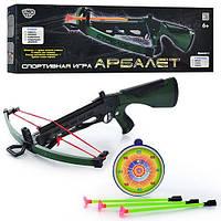 Арбалет TG 475705 R/K 007 стрелы на присосках