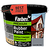 Краска резиновая Farbex серая матовая RAL 7046, 3.5 кг