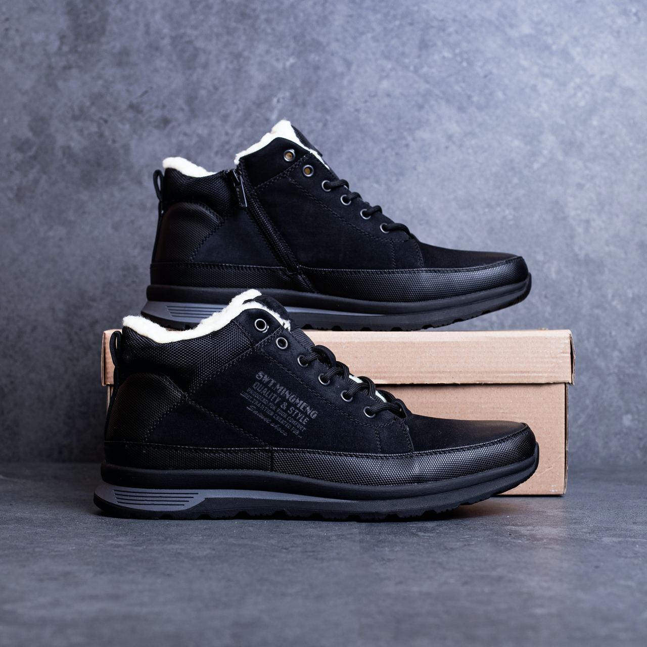 Мужские ботинки Ган Мен Pobedov (черные) 40