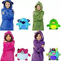 Huggle Pets детская толстовка плед кофта реглан худи-трансформер подушка халат с капюшоном