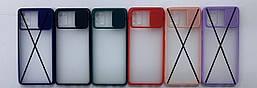 Чехол LikGus Camshield Camera Protect для Samsung Galaxy Note 20 Ultra