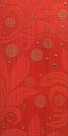 ДЕКОР CUBA FRUIT BASE R 295X595 D6/G