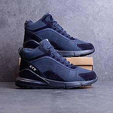 Мужские ботинки Максатор 270 Pobedov (синие), фото 2