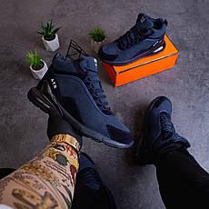 Мужские ботинки Максатор 270 Pobedov (синие), фото 3