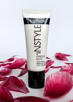 База під макіяж Instyle Make Up Base TopFace PT460