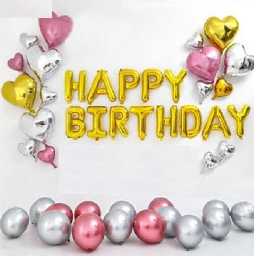 """Набор шаров на день рождения, """"HAPPY BIRTHDAY"""" 039"""
