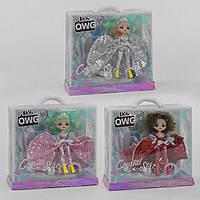 """Игровой набор для девочек Кукла """"Lol"""" OMG Winter Disco 31311 3вида., фото 1"""