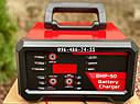 Пуско-зарядное устройство Al-Fa DHP-50, фото 2
