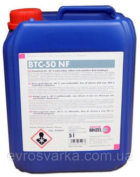Охлаждающая жидкость для горелок BTC-50 NF