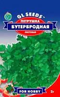 Петрушка листовая Бутербродная 4,0 г