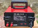 Пуско-зарядное устройство Al-Fa DHP-80, фото 5
