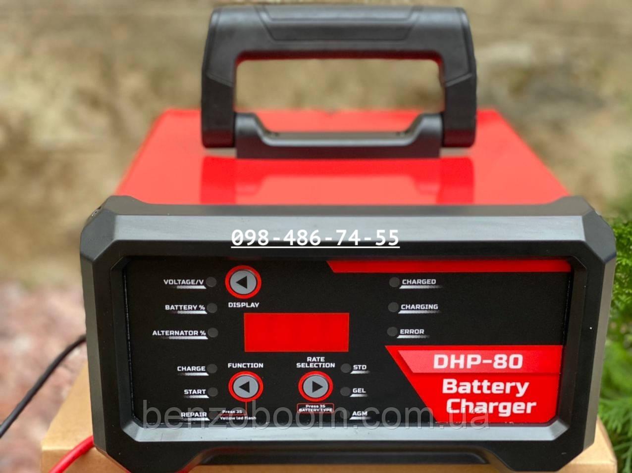 Пуско-зарядное устройство Al-Fa DHP-80