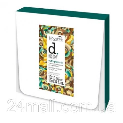 Nouvelle Color Glow Bagno D полотно - Засіб для відновлення структури волосся в ампулах, 10*10мл