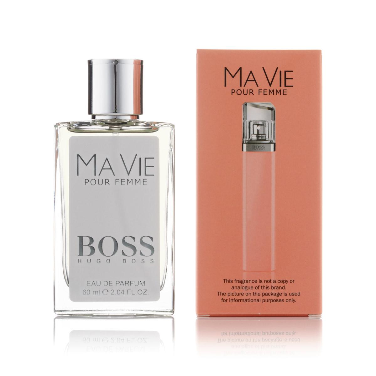 парфюм босс фемме женский
