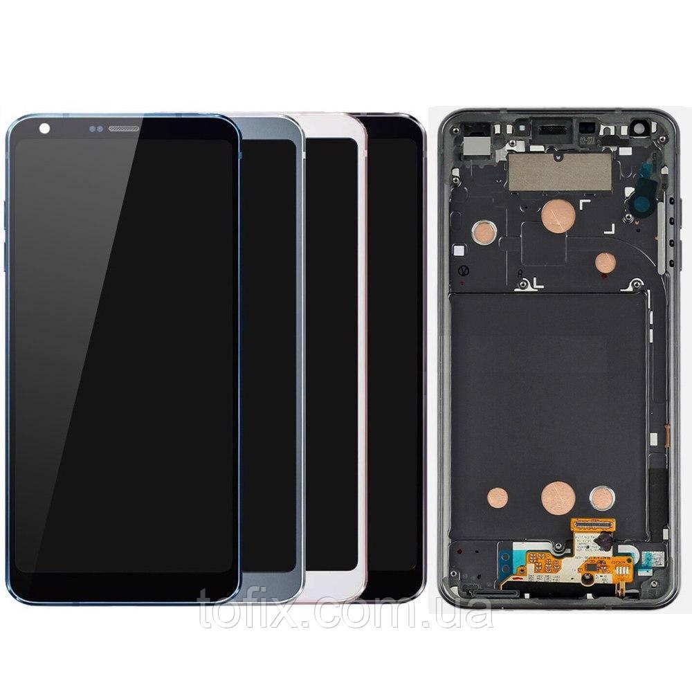 Дисплей для LG G6 H870, H871, H872, H873, LS993, US997, VS998, модуль (екран і сенсор), з рамкою, оригінал