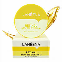 Гидрогелевые патчи с ретинолом и коллагеном LANBENA Eye Mask Retinol Collagen (60 шт)