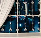 Электрическая гирлянда Штора звёздочки 40 шт, 2,5 * 0,8 м, теплый белый, фото 2
