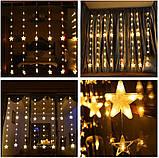 Электрическая гирлянда Штора звёздочки 40 шт, 2,5 * 0,8 м, теплый белый, фото 4