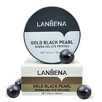 Гидрогелевые патчи для глаз с золотом и черным жемчугом LANBENA GOLD BLACK PEARL HYDRA-GEL EYE PATCH