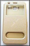 Золотистый чехол-книжка Double Window для смартфона Lenovo A916, фото 3
