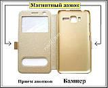 Золотистый чехол-книжка Double Window для смартфона Lenovo A916, фото 4